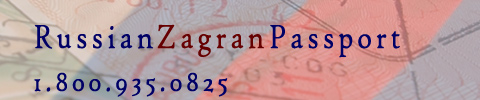 Russian ZagranPassport